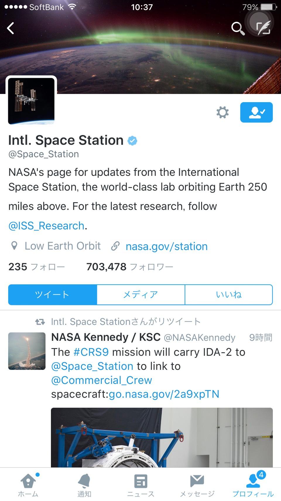 NASAのツイッター
